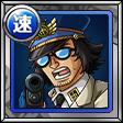 火急の制服看守(青)