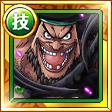 黒ひげ(フェス限)