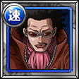 Mr.5(コロシアム)