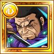 藤虎(決戦)