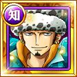 ロー(大海賊時代への誓い)
