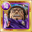 藤虎(フェス限/斬撃)