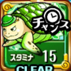 指定緑カメ