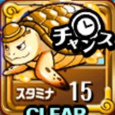 指定黄カメ