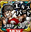 戦桃丸(イベント)