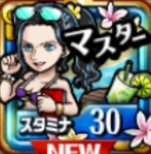 夏の娘/ロビン