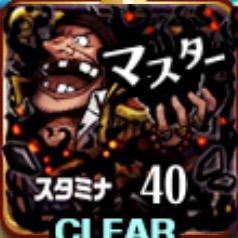決戦黒ひげの画像