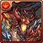 ヘパイストスドラゴンのアイコン