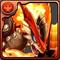 祠の火玩龍
