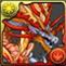 火神龍のアイコン