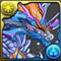 水神龍のアイコン