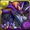 闇神龍のアイコン