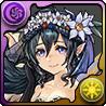 花嫁ペルセポネのアイコン