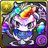 ダイヤドラゴンフルーツのアイコン