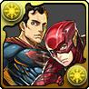 スーパーマン&フラッシュのアイコン