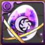 闇の希石【大】のアイコン