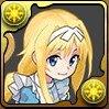 アリス(星5)のアイコン
