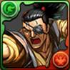 柳生十兵衛のアイコン