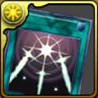 光の護封剣のアイコン