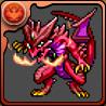 ドットボルケーノドラゴンのアイコン
