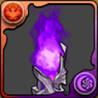 紫の冥石柱
