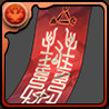 陰陽省の呪符のアイコン