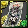 シラナキの封呪符のアイコン