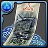 クナシの封呪符のアイコン