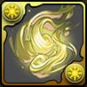 黄の妖火玉