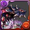 超転生闇ヘキサゼオンのアイコン