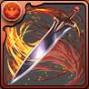 衛宮士郎装備(アゾット剣)のアイコン