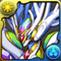 虹石の魔龍