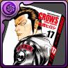 完全版CROWS第17巻(武田好誠)のアイコン