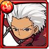 アーチャー【Fate】