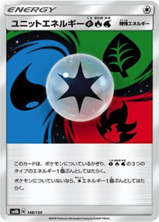 ユニットエネルギー[草炎水]のカード画像