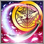 軍神剣舞のアイコン