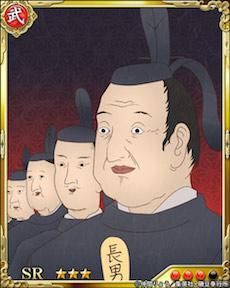 [江戸治世]徳川将軍家++
