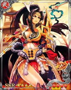 [勇猛無比なる戦姫]小松姫
