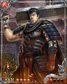 [黒い剣士]ガッツ