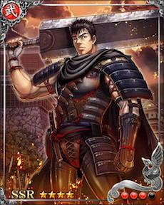 [黒い剣士]ガッツ++