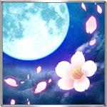 月下天翔のアイコン