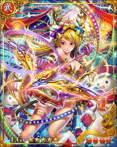 [氷輪女神]小松姫