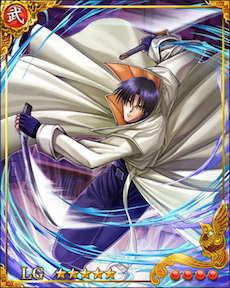 [最強の華]四乃森蒼紫