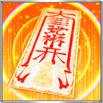 霊符のアイコン