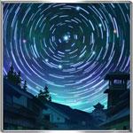 星群輪廻のアイコン