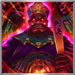 閻王の劫罰アイコン