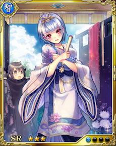 [着裳賢嬢]菊姫