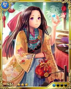 [珠玉麗姫]生駒吉乃