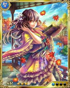 [紅玉聖姫]細川ガラシャ