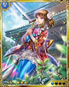 [勇凛聖姫]京極マリア
